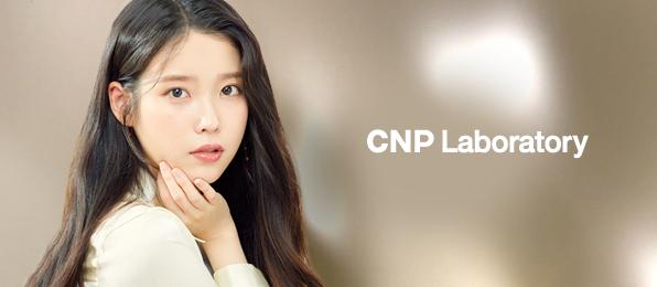 CNP 2월 구매사은