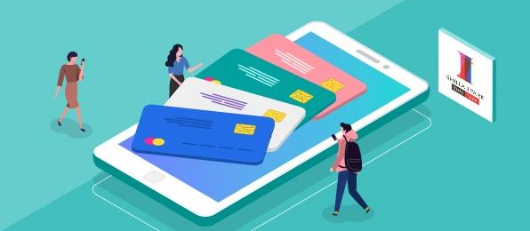 신용카드 결제수단 혜택