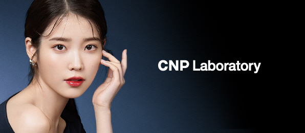 CNP 구매사은 이벤트