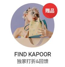 FIND KAPOOR 独家打折&回馈