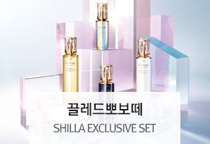 끌레드뽀보떼 SHILLA EXCLUSIVE SET