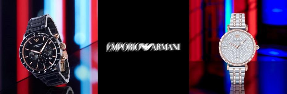 20200602144118HDC-E.ARMANI WAT-브랜드이미지변경.jpg