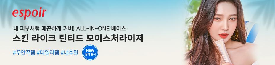 2020052017213신라온라인몰.jpg