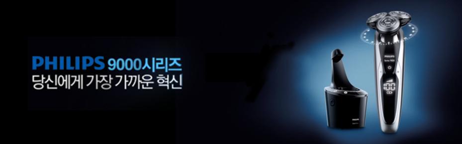 20191212174924수정_수정_필립스브랜드이미지3.jpg