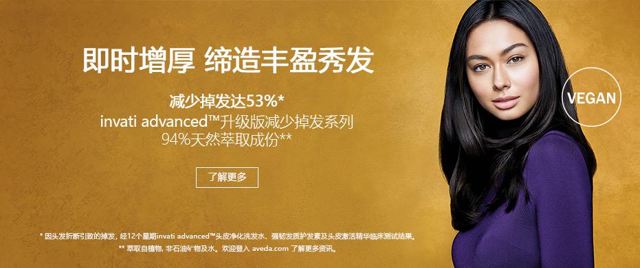 20200416113511home_CN banner_01.jpg