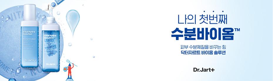 2020021117759수정됨_(닥터자르트) 브랜드관 이미지_신라아이파크_국문_20200204.jpg